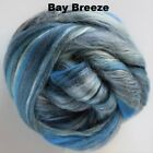 Merino Silk 7030 Multi Color Blend Top Per Oz. Spin Felt Roving - Ashland Bay