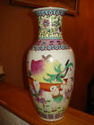 FINE BEAUTIFUL CHINESE HAND PAINTED  PORCELAIN  VASE SIGNED 14