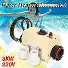 3KW 50 60Hz Electric Water Heater Thermostat for Swimming Pool SPA Hot Tub 220V