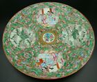 19th Century Chinese Charger Export Canton Rose Medallion Mandarin Qing Dynasty