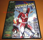 ULTRAMAN II animated DVD Za Uroturaman 80s tv ANIME movie RARE us SUNRISE