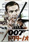Dr No James Bond 007 (Connery) 1962 Japan B5 Chirashi  7