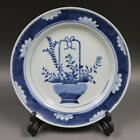 Chinese Old Blue and White Basket Flowers Pattern Porcelain Plate