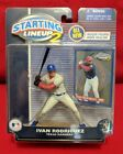 Ivan Rodriguez Texas Rangers Starting Lineup 2 figurine and card realistic New
