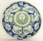 Japan Vtg Small Plate Blue Green White Porcelain Crane Pine Plum Bamboo Inban