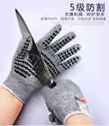 Anti Cut Resistant Work Safety Gloves Builders Grip Glove Protection Level 5 New