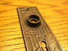 CEYLON  BRASS  BRONZE  HEAVY DOOR PLATE BACKPLATE ESCUTCHEON DOUBLE KEY