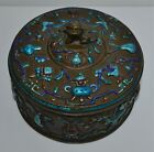 Antique Chinese Enameled Silver Metal Box and Cover Foo Dog Knop Marked