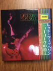 Led Zeppelin ''Flying Circus Box Set'' 2-12-75 9CD's Empress Valley