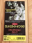 Transvision Vamp Landslide Of Love Japan 3� Single Mint