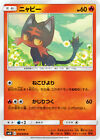 Law of Cards: Pokemon v. Pokellector Case Might End Soon 9
