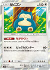 Law of Cards: Pokemon v. Pokellector Case Might End Soon 15