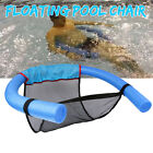 65x150cm Swimming Pool Seat Floating Chair For Noodle Sling Swimmming Net Float