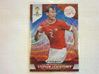 2014 FIFA World Cup Soccer Cards and Collectibles 49