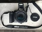 Nikon COOLPIX P90 12.1MP Digital Camera - Black