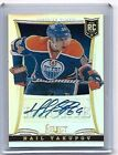Nail Yakupov Rookie Card Guide 27