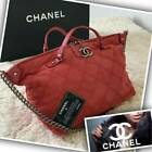 Auth Chanel clutch bag caviar skin black leather gold vintage