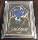 2017 Topps Museum Collection Baseball Cards 17