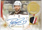 2016-17 Upper Deck Ultimate Collection Hockey Cards 12