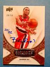 2008-09 Upper Deck Exquisite Collection Basketball Cards 12