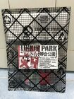 LINKIN PARK HYBRID THEORY TAIWAN ONLY 2 TRACK PROMO CD PAPPERCUT IN THE END NEW