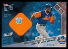 2017 TOPPS NOW PLAYERS WEEKEND AMED ROSARIO JERSEY RELIC ROOKIE CARD 39 49