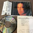 ROBERT TEPPER Modern Madness JAPAN CD D32Y0196 w/OBI+INSERT 1988 issue 3,200JPY