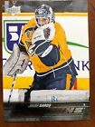 2015-16 Upper Deck Series 2 Hockey Cards - e-Pack Release 10