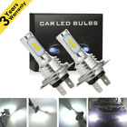 H7 LED Headlights Conversion Kits High/Low Beam 4000LM 6000K White 80W Fog Bulbs