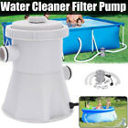 EU 220V Electric Swimming Pool Filter Pump For Above Ground Pools Cleaning Tool