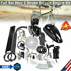 Full Set 80cc 2 Stroke Bike Bicycle Engine Motorized Petrol Gas Motor Set Kit US