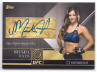 2017 Topps UFC Fire MMA Cards 9