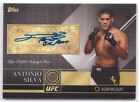 2017 Topps UFC Fire MMA Cards 18