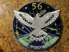 Official NASA ISS Expedition 56 Crew Mission Version Jeanette Epps Space Patch