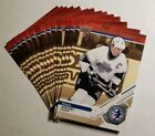 2018 Upper Deck National Hockey Card Day Trading Cards 5