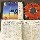 BOBBY CALDWELL  August Moon JAPAN CD 3112-26 OBI integrated PS+INSERT 1983 issue