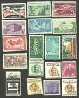 1958 US MINT COMPLETE C0MMEMORATIVE YEAR SET 18 STAMPS MNH