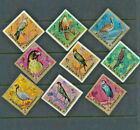 BIRDS Fujeira M 294 302 Mint NH Complt Set of 9 1000 Value SUPER SALE PRICED