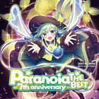 DiGiTAL WiNG Touhou Toho Project Doujin CD Paranoia THE BEST - 7th anniversary -