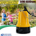 50W Low Consumption Mini DC12V 45M fand h Motor Submersible Water Pump Home