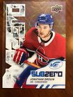 10 Jonathan Drouin Prospect Cards to Get Your Collection Started 20