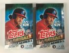 2016 Topps Series 1 Baseball Hobby Box Lot of 2 Factory Sealed Boxes