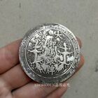 China Coins Chinese Ancient Copper Coin Collecting Hobby Diameter43MM