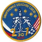 RUSSIAN MIR SPACE STATION 21 MISSION PATCH