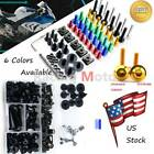 Fairing Bolt Nuts Motorcycle Screws Fastener Fit For BMW S1000RR HP4 K46 2013-14