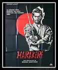 HARAKIRI Kobayashi 4x6 ft Vintage French Grande Movie Poster Original 1962