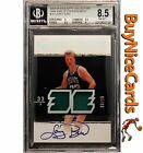 2003-04 Upper Deck Exquisite Collection Basketball Cards 29