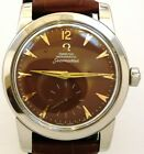 VINTAGE 1952 OMEGA BUMPER AUTOMATIC SEAMASTER BROWN DIAL STEEL WATCH SERVICE 344