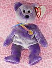 TY Beanie Baby - DREAMER The bear March 2003) (8.5 inches) Retired