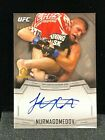 2014 Topps UFC Knockout Trading Cards 18